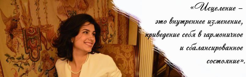 Елена Авилова