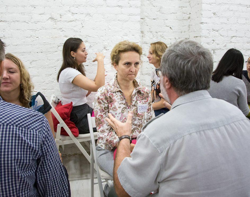 Международный центр тета хилинг картинка